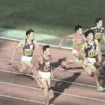 多田修平の両親や兄弟も足が速い?すごい経歴や現在彼女はいる?