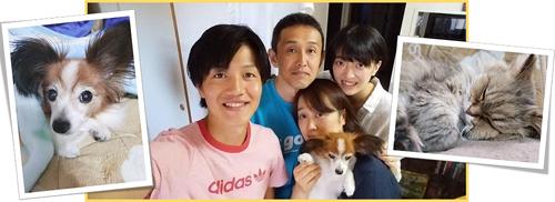 鍋谷友里恵の父親や母親