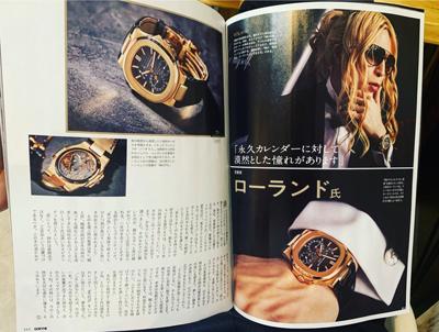 腕時計の雑誌