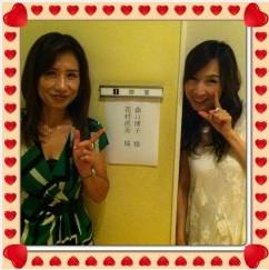 森口博子と姉